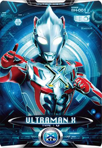 Ultraman X - Todos os Episódios